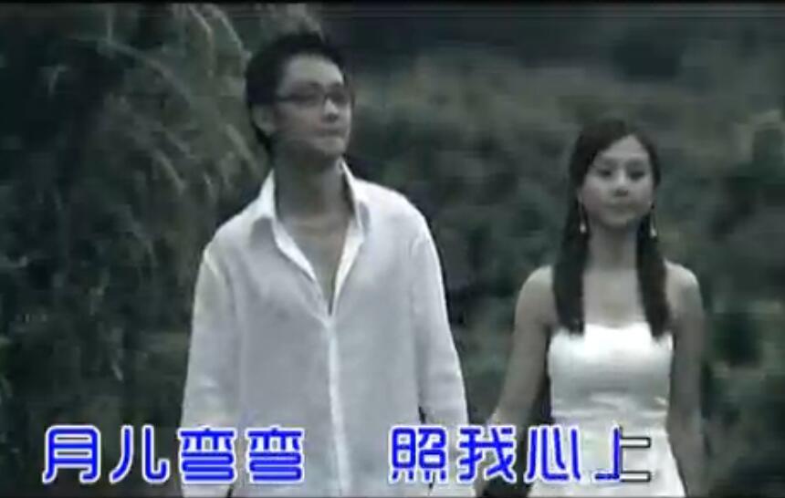 胡杨-《水姑娘》