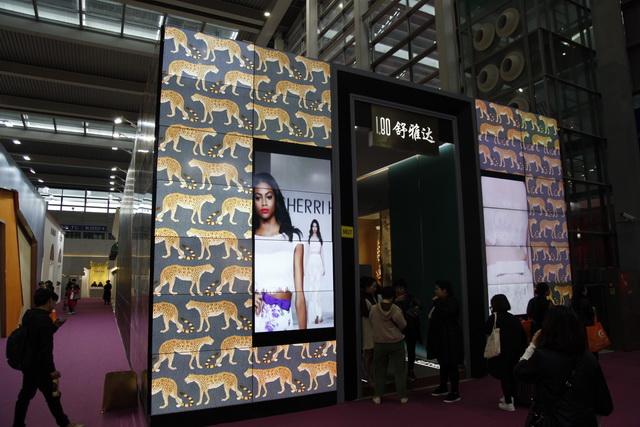 深圳国际家纺布艺暨家居装饰展览会-家居中国(深圳)创意设计周