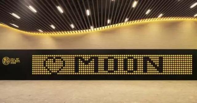 《光影上海》灯光艺术节开启瑞虹天地月亮湾音乐季