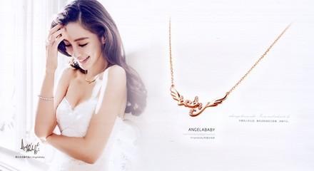 AngelaBaby 代言周大生珠宝平面拍摄花絮