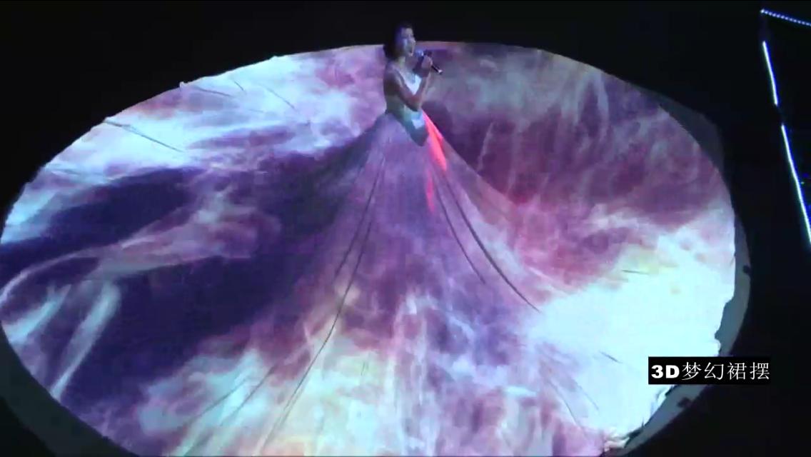 梦幻3D大裙摆