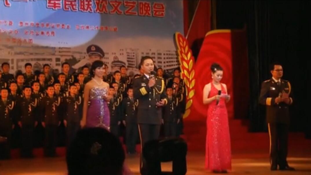 深圳主持馨梦(八一军民联欢晚会)