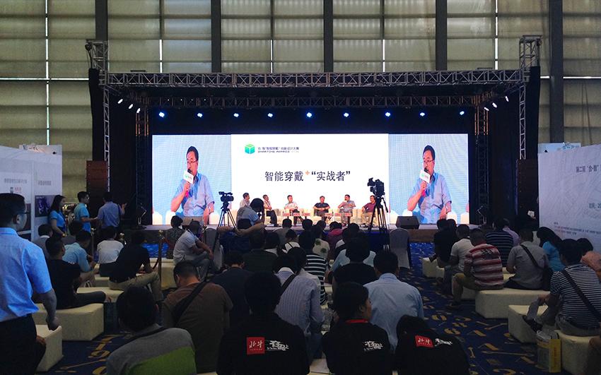 2016深圳钟表展