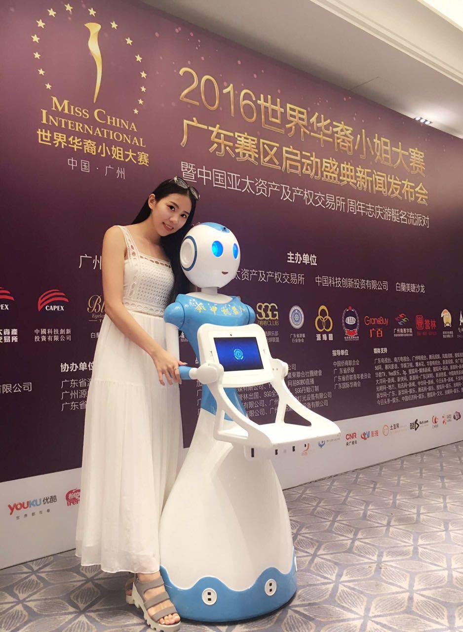 智能机器人活动图片