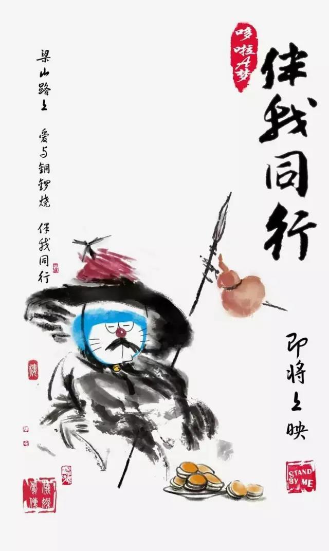 这位天才设计师,凭一己之力将中国电影海报,拉升至了世界顶尖水平