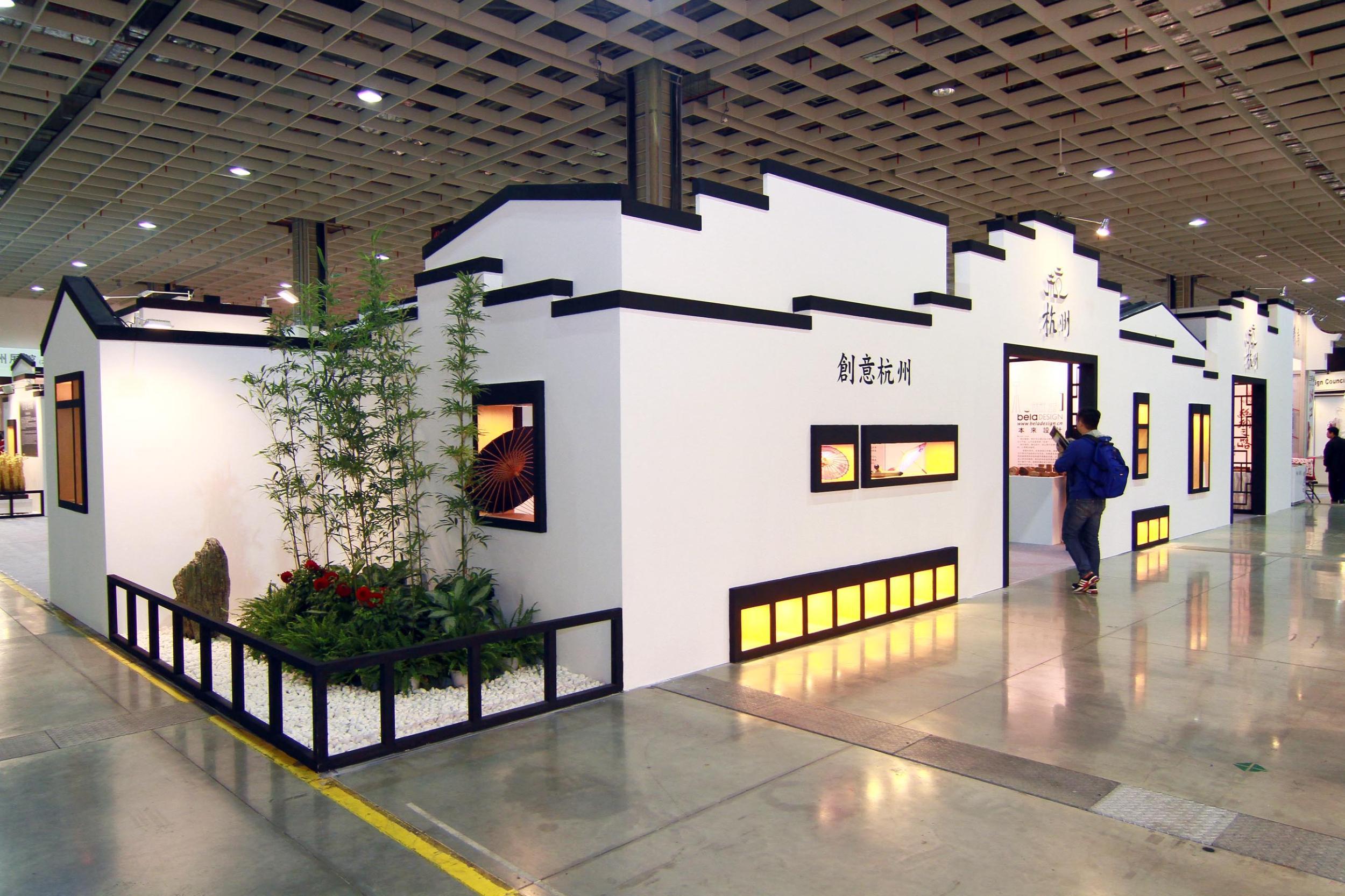 第十二届文博会冬季工艺美术精品展