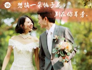 深圳高端婚宴酒店推荐