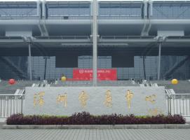 深圳会展中心现场图、平面图、三维图解剖