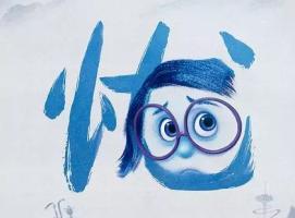 好莱坞大片的中国风海报,居然那么美!