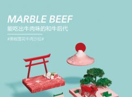 首届「世界性感食物摄影展」 海报欣赏