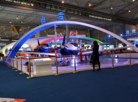 第16届中国西部国际博览会