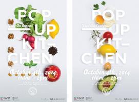 创意食品平面设计作品