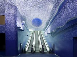 托莱多地铁站