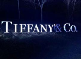 TIFFANY 新品发布