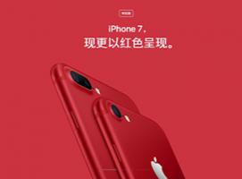 史上最红的品牌海报展,只因 iPhone 出了中国红