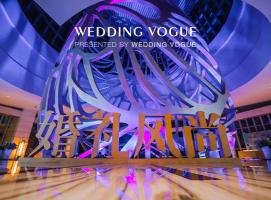 2017亚洲婚礼风尚盛典正式开幕!欢迎Party&影像展现场全记录