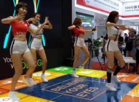 第19届中国国际光电博览会在深圳会展中心启幕