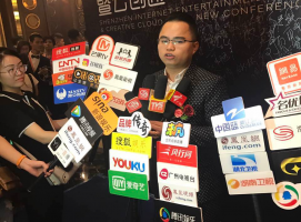 深圳市互联网创客促进会一周年庆典暨云创通YCT11新品发布会盛大举行