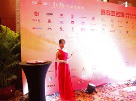 中国商业文化研究会2017年年会暨五届三次会员代表大会案例