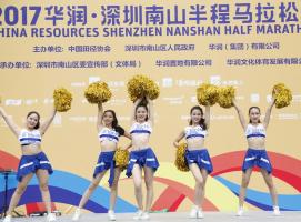 2017华润深圳南山半程马拉松赛