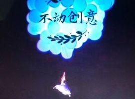 空中气球飞人/独创节目/欢迎咨询