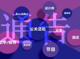 深圳通告 香港客家人聚会