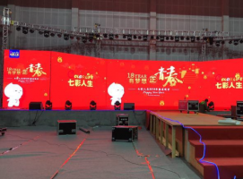 舞台、灯光、音响、LED设备租赁