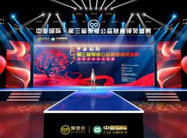 深圳福田体育馆策划方案展示