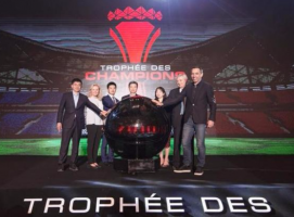 2018法国超级足球杯全球媒体发布会聚焦