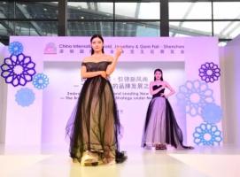 2018深圳国际黄金珠宝玉石展览盛况