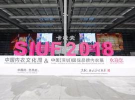 2018中国内衣文化周开幕,内衣秀盛宴目不暇接