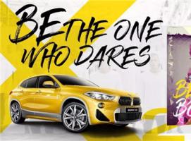 香港BMW X2新品发布会亮点回顾
