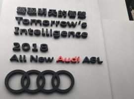 杭州—奥迪A8全息科技起航互动视频秀