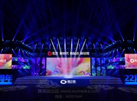 周年庆典舞台舞美效果图3DMAX