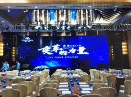 武汉舞台灯光音响舞美搭建公司