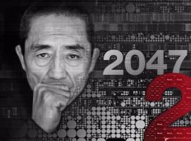 《对话·寓言 2047》第二季全球首演
