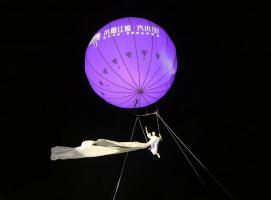 唯美空中芭蕾飞人表演/执行全国/欢迎预定
