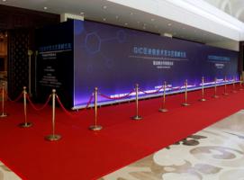 行业资讯 2018GIC区块链技术亚太区高峰论坛完美落幕