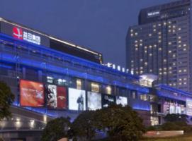深圳益田威斯汀酒店会务 活动场地展示