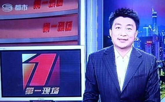 深圳卫视主持人董超