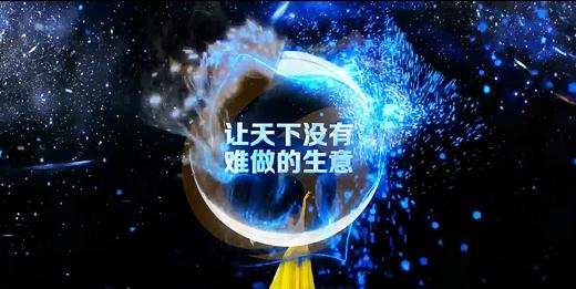 高端全息节目《月影随行》晚会演出年会节目