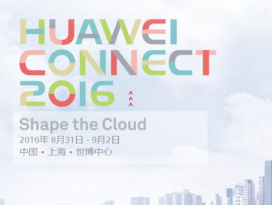 HUAWEI CONNECT 2016-华为全联接大会2016