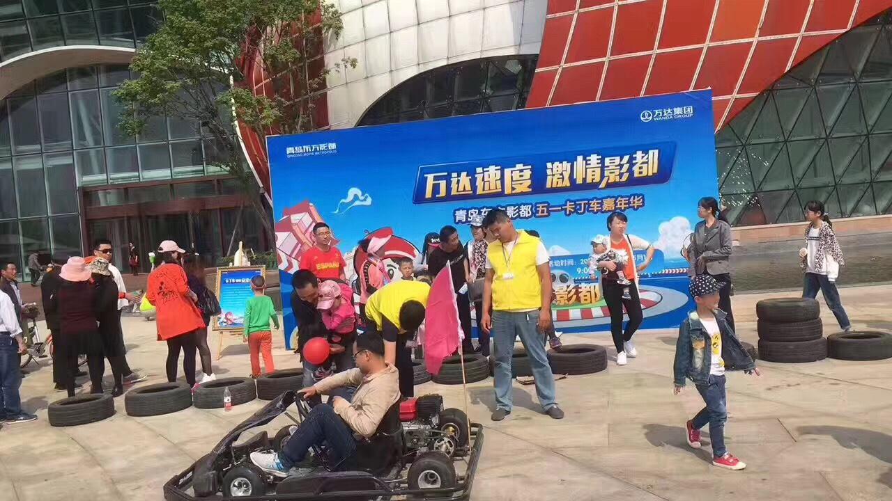 深圳现货卡丁车