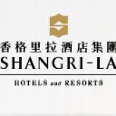 福田香格里拉大酒店